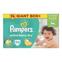 ПЕЛЕНИ PAMPERS ACTIVE BABY №5 9-16 кг. 96 бр.