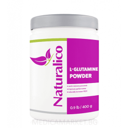NATURALICO L-GLUTAMINE POWDER 400 гр.
