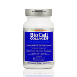 BIOCELL COLLAGEN 500 мг. 30 капс.