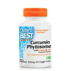DOCTOR'S BEST CURCUMIN PHYTOSOME (WITH MERIVA) 500 мг. 60 капс.