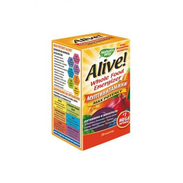 АЛАЙВ МУЛТИВИТАМИНИ / ALIVE WHOLE FOOD ENERGIZER (NATURE'S WAY)  30 табл.