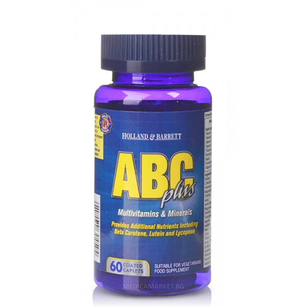 HOLLAND & BARRETT ABC PLUS (Multivitamins & Minerals Formula) 60 капл.